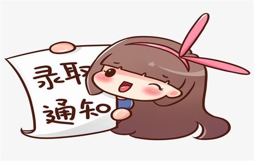 2020年江苏成考录取通知书要去学校领取吗?